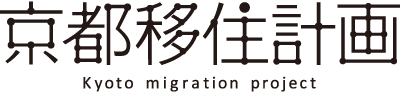 KYOTO migration project